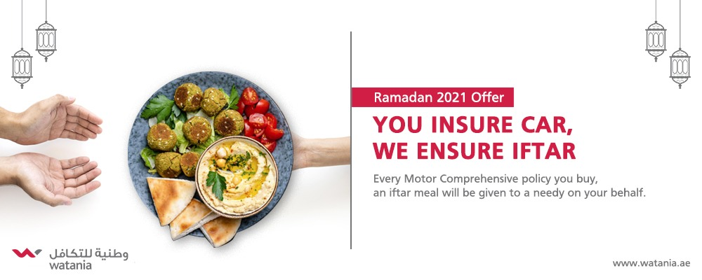 Buy Car Insurance Policy and Get Iftar Meal From Watania