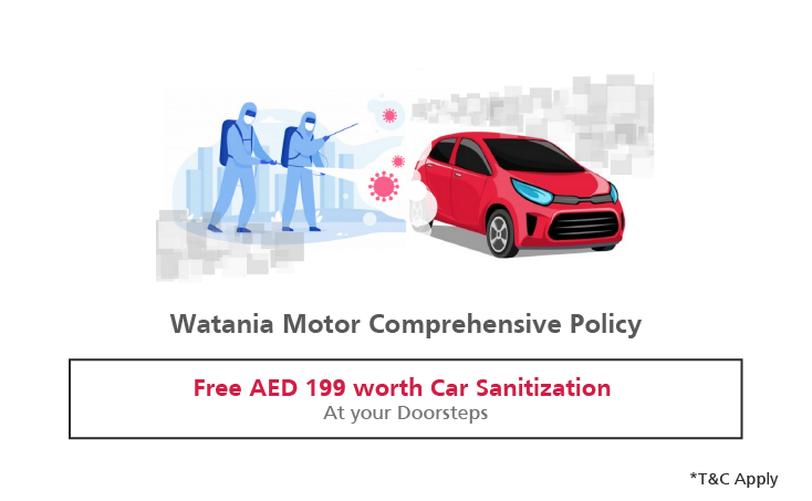 Watania Motor Comprehensive policy Offer